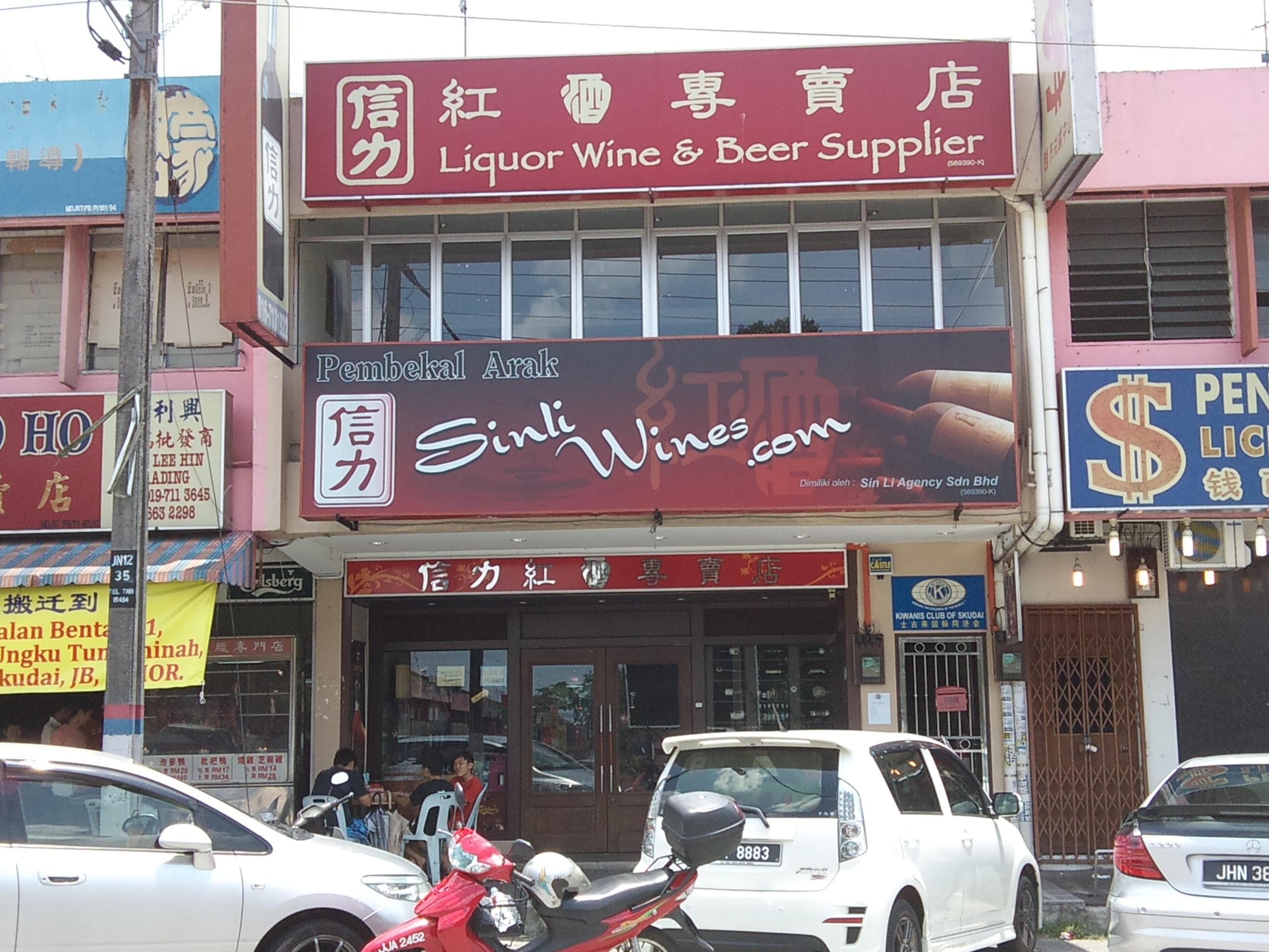 Fish aquarium in johor bahru - Johor Bahru S Brewers And Wines Supply Shop At Johor Malaysia
